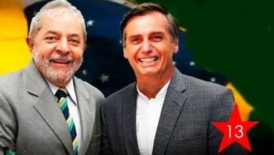 Foto de Bolsonaro fabrica ódio e Lula distribui grátis