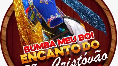 """Foto de Live do """"São João do Encanto"""" teve Companhia Bumba Boi Encanto do São Cristóvão"""