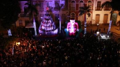 Foto de Carnaval 2021 pode ser adiado no Maranhão