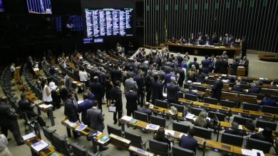 Photo of Parlamentares disputam repasses do fundo eleitoral nos partidos