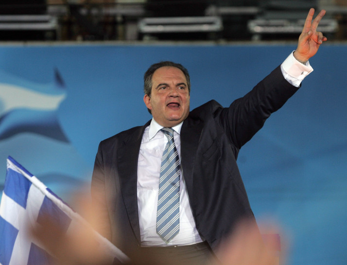 Supporters Rally For Greek New Democracy Party