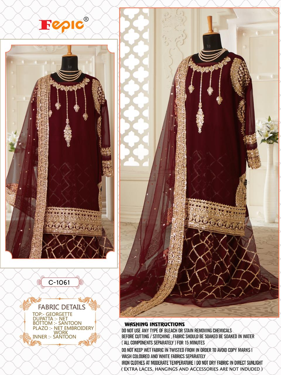 FEPIC SHARE FEPIC READY TO SHIP SINGLE SALWAR KAMEEZ 16-OCT-2021 5