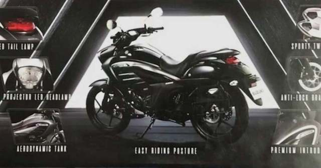 Suzuki Intruder 150cc Cruiser India Launch, Price, Engine, Specs, Features