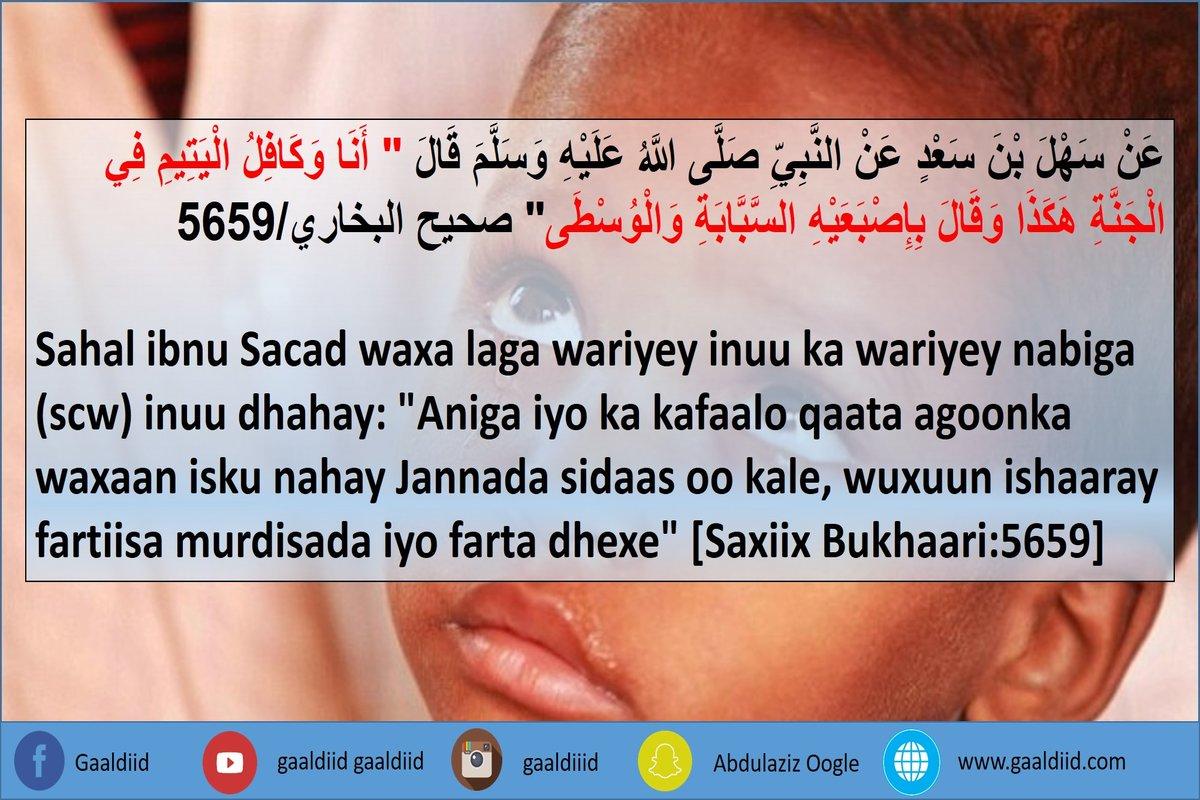 Cidii kafaalo qaada Agoonka wuxuu la rafiiqayaa nabiga (scw) Jannada.