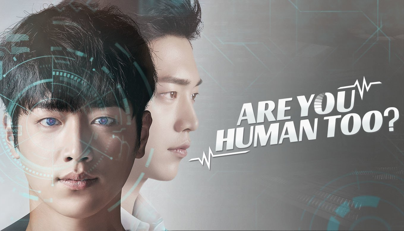 are you human too