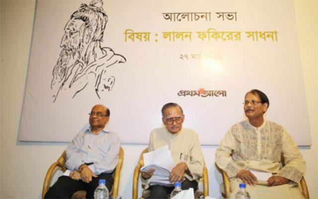 প্রসঙ্গ মুচকুন্দ্ দুবে এবং ফকির লালনের হিন্দি তর্জমা || মাকসুদুল হক