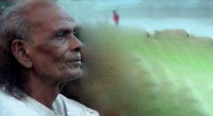 শাহ আবদুল করিম ও তাঁর মদনমাঝির সুলুক সন্ধান || মুহাম্মদ শাহজাহান