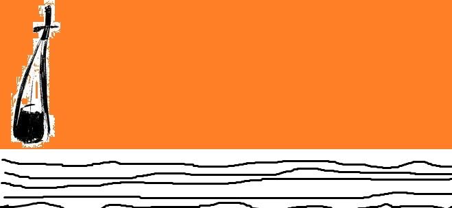 আমার মনের দুঃখ কই না গো সখি || সুমনকুমার দাশ
