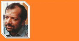 নোটস্ অন কবীর সুমন || জাহেদ আহমদ