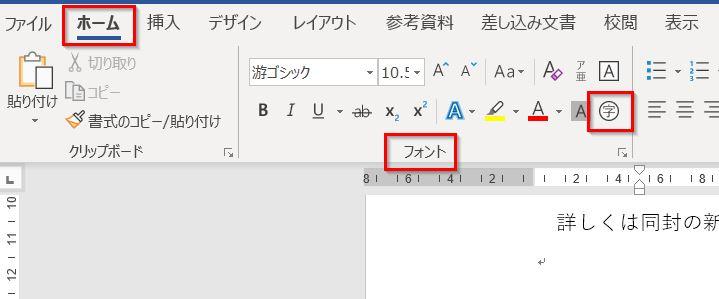 囲い文字 パソコン教室 エクセル Excel オンライン 佐賀 zoom