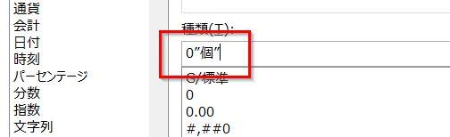 ユーザー定義 パソコン教室 エクセル Excel オンライン 佐賀 zoom