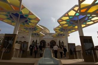 Pavilion of Qatar