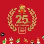 Nintendo Mario Bros Aniversario 25