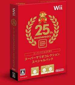 Nintendo Wii Rojo Mario Bros aniversario 25 juego