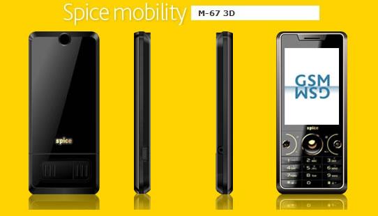 Spice Mobility Telefono Celular 3D sin gafas