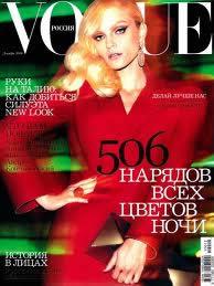 Vogue Rusia con videos publicitarios