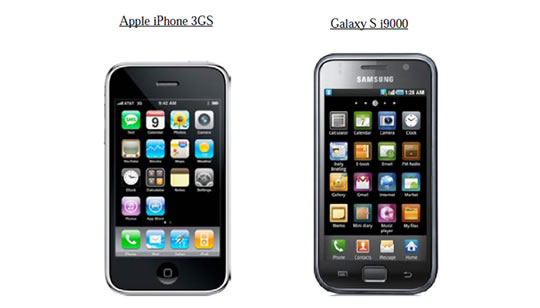 Demanda Apple a Samsung - Similitud Samsung Galaxy S con iPhone 3GS
