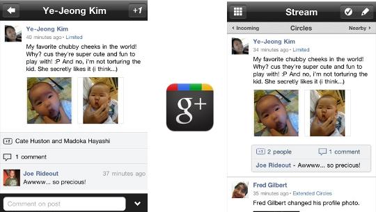 Google Plus App - iPhone
