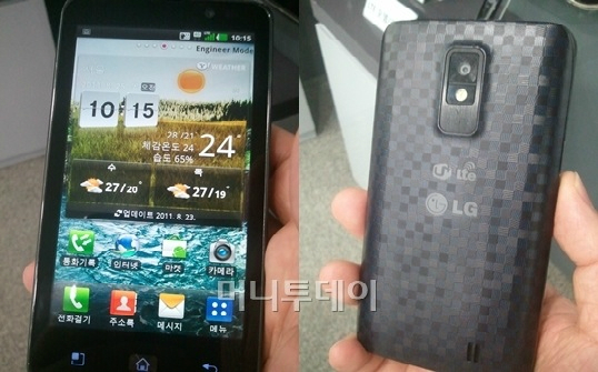 Foto LG Optimus LTE LG LU6200