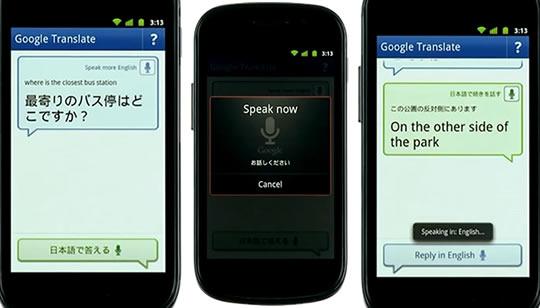 Google Translate Voz a Voz