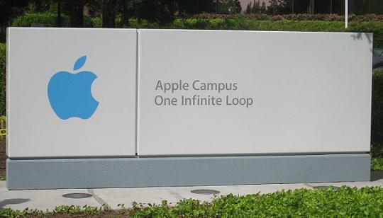 Apple Campus Texas