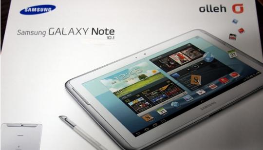 Samsung Galaxy Note 10.1 Caja