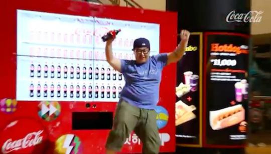 Maquina dispensadora Coca-Cola Baila