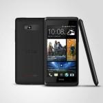 Nuevo HTC Desire 600