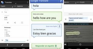 Tecnología e Idiomas