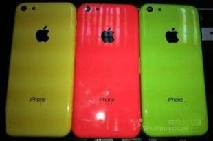 iPhone Económico