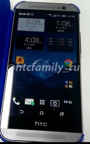 HTC One 2 HTC M8