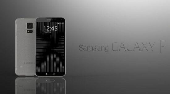 Galaxy F