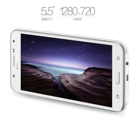 samsung-galaxy-j7-pantalla