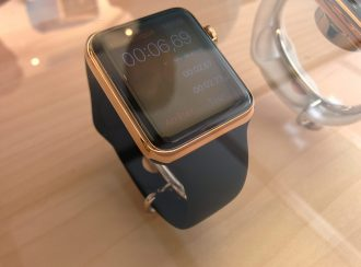 Apple Watch Edition (Or)