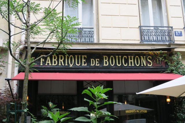 Paris Batiohnolles 17e Rue Brochant
