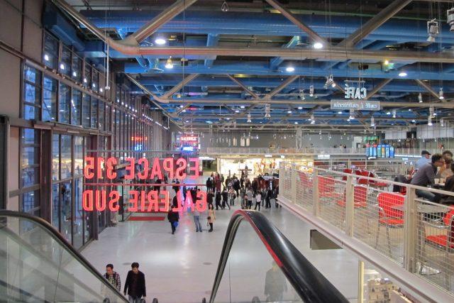 Paris Centre Pompidou