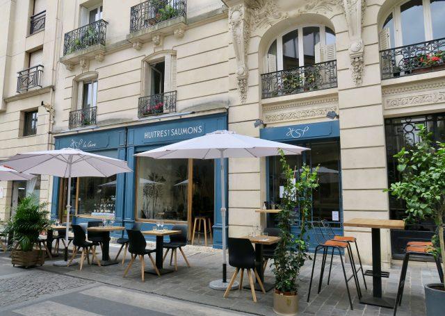 Paris Rue de l'Annonciade