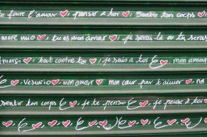 Ladenjalousie Paris