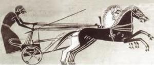 biga alata