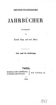 Deutsch_Franz_Jahrbücher