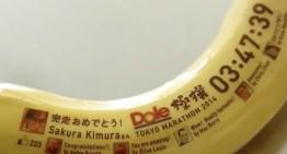 La maratonul Tokio și bananele au facebook