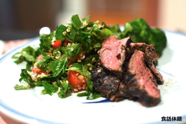 lambsteak_tabouli2