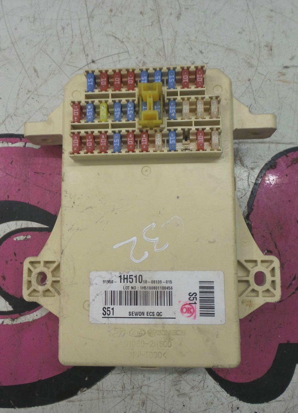 medium resolution of kia cee d ceed mk1 1 6 petrol fuse box fuse board 08 12