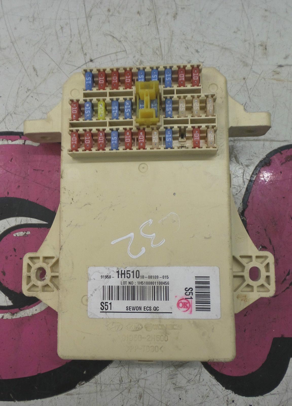 hight resolution of kia cee d ceed mk1 1 6 petrol fuse box fuse board 08 12