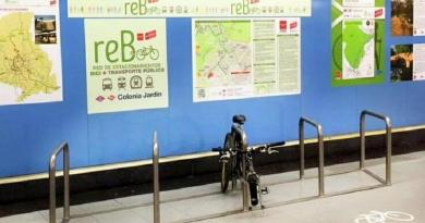 bici metro ahora madrid barajas