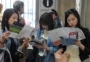 La web que promociona el turismo de compras en Madrid suma más de 18 millones de visitas