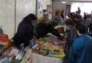 Moratalaz celebra esta semana su I Feria del Libro y la Cultura con talleres, poesía y mucha música