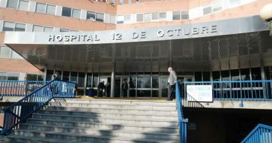 puerta principal hospital 12 de octubre