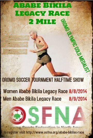 OSFNA_OromoWeek_2014_AbebeBikila