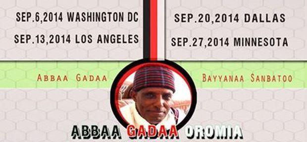 AbbaaGadaaBayyanaaSanbatooDC2014_2